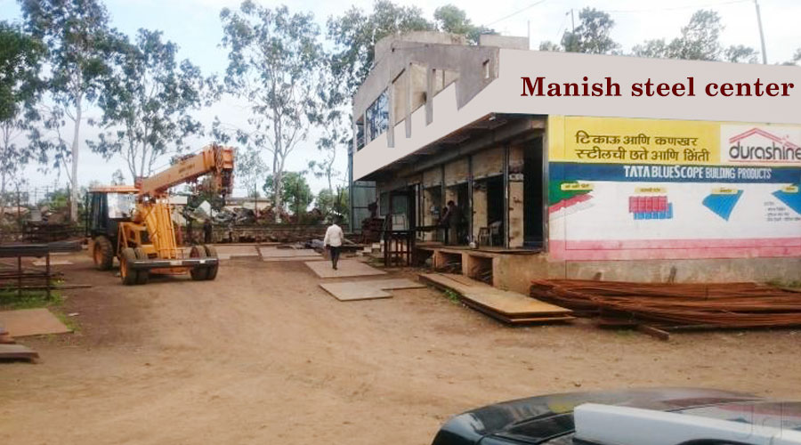 Iron and steel traders and Suppliers Kolhapur - Manish Steel Center